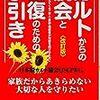 NHKが総力をあげて子宮カルトを宣伝