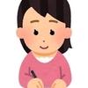 vs 子宮内膜症 Lv.6 「子宮内膜症と分かった時のお話」