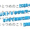 【CSS+SVG】リスト li タグのマークも、SVGで自由に描ける!!【実験成功】