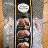 輸入菓子:エイム:トリュフチョコアソート