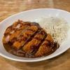 【ジョイフル】ゴーゴーカレー監修ロースかつカレーを食べた感想。金沢カレーとは?
