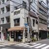 ゾートスサロンひらさわ 中央区日本橋蛎殻町