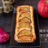 秋のタルト♪焼きりんごとさつまいものタルトのレシピ・作り方