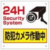 ATMに1万円札が落ちていたことと防犯カメラの扱いの愚痴