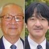 「小室文書」案件で美智子前の圧力に屈した西村宮内庁長官、現代史史上最低・最悪長官と嗤われるだろう