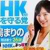 伊藤塾第1回公開模試(成績表)