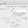  いまだにGoogle翻訳を使ってるんだけど [DeepL翻訳][Mac][iPhone]