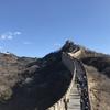 万里の長城を登頂!