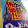 スタッドレスタイヤ アルミホイール 松阪 12/18 橋倉