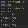 TypeScriptでオプション的なオブジェクトをデフォルト値つきでいい感じに扱う