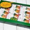 【台湾が恋しすぎて】Amazonで鳳梨酥を買ってみた