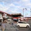 島根→広島旅行〜ノープランの旅〜②【広島編】