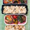 作り置きおかずお弁当-4月10日(水)-牛肉の野菜炒め🐮