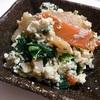 食堂のおばちゃん直伝!豆腐嫌いでも食べられる白和えレシピ。
