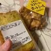 キィニョン:七篠製茶のほうじ茶スコーン/沖縄黒糖とくるみのスコーン/レモンとヨーグルトのシフォンケーキ/レモンとココナッツオートミールクッキー