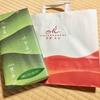 京都駅で買えるおすすめ名店の手土産3選。