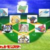 ~ポケモン×野球~ 2回表・ポケモンの野球ゲームで打線組んだ by智故