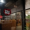 ラチャダーの韓国焼肉ビュッフェが安い・美味しい・副菜のバラエティすごい