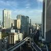 東京研修1日目といわき会