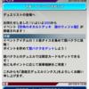 【デュエルリンクス】祝☆闇バクラゲットイベント決定(エクゾディアとバランスの話もあるよ)