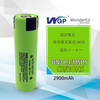 電池メーカー直営 充電式バッテリー卸売り