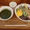SOBA STAND そばうさ その三十五