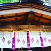 八甲田神社