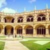 ポルトガル旅「リスボン・ベレン地区界隈を歩く」