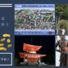 高野山御参詣で回ってきたのは共通券の5カ所+霊宝館 ライトアップもおすすめ!
