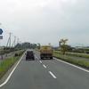 熊本県道51号 熊本港線