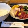 【京都】二寧坂でおすすめのランチ【阿古屋茶屋】