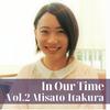 第2回 板倉美聡さん(トップキャリアコースU30 1期生)