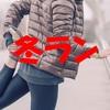 寒い! 冬のマラソントレーニングで気を付けること3つ!!