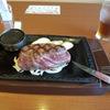 【今日も飯テロ】肉の食べれる水戸のファミレスver