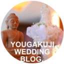 YOUGAKUJI WEDDING BLOG.
