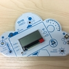 Arm Mbed Cloud によるデバイス管理&リモートアップデート