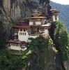 ブータン旅行④もう登らないよ!タクツァン僧院