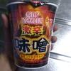 【実食】『カップヌードル激辛味噌ビッグ』感想レビュー【うめぇ】