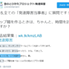 Twitterアンケート Q1~Q10
