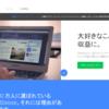 GoogleがGoogleAdsenseユーザエンゲージメントガイドを無料で配布中!