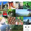 「バイクDEお遍路 第一章」がOK WEB MAGAZINE JAPANで紹介されました!
