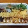 丸亀製麺のうどん弁当を食べました!