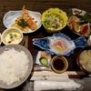 孫と日替わりランチを食す:税込み980円!