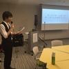 大阪産業大学ラーニング・コモンズオープニング記念セミナーで講演