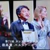 """是枝監督xカトリーヌ・ドヌーヴ+ジュリエット・ビノシュ=""""真実""""(19年)"""