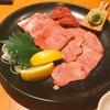 立川 焼肉 富貴