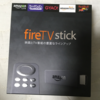 Amazon Fire TV Stickを買いました