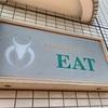 レストランEAT@高井戸