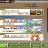 【花騎士】ゴールド稼ぎステージのメリット