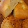 第8号・兎座Lepusのパン紹介「フォカッチャ」